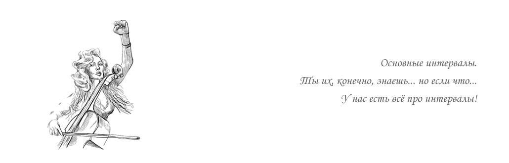int_000